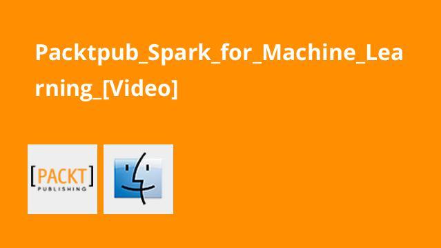 آموزش یادگیری ماشینی